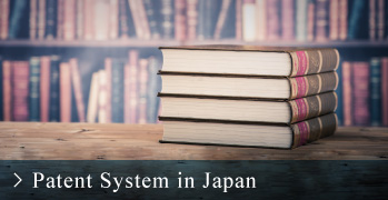 Patent System in Japan